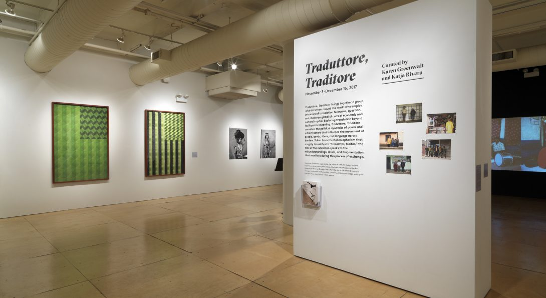Traduttore, Traditore, 2018 (installation view).
